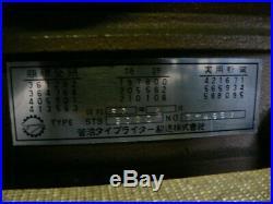 Japanese Old Wabun Typewriter made by Suganuma antique vintage rare