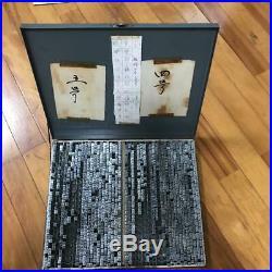 Kanji Stamp Case Parts of Japanese old wabun typewriter antique vitage rare