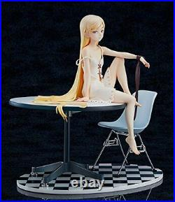 Kiss-Shot Acerola-Orion Heart-Under-Blade 12 Years Old Ver. Figure 1/8 Scale