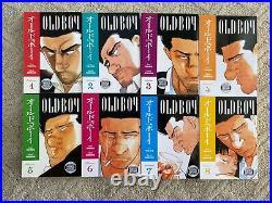 Old Boy Vol 1-8 Complete, Manga in English Dark Horse RARE OOP