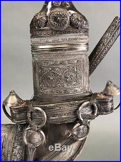 Old Jambiya Dagger, Knife. Not sword, axe