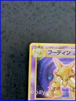 Old Pokemon Card Collection Alakazam No. 065 Basic No Rarity Symbol Mark