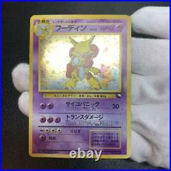 Old Pokemon Card Collection Alakazam No. 065 Masaki Vending Promo Excellent