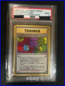 Old Pokemon Card Collection Exchange Please Promo PSA9