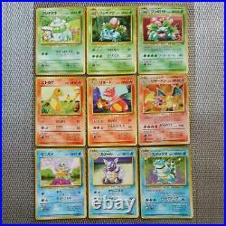 Old Pokemon Card Collection Lot 9 Charizard / Blastoise / Venusaur Set