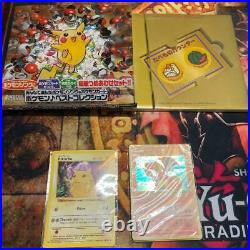 Old Pokemon Card Lot Pokemon Song Best Collection Mewtwo / Charizard etc
