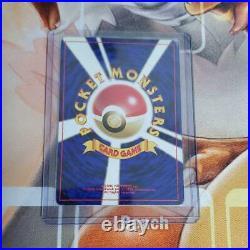 Old Pokemon Collection Card Shining Gyarados No130 Japanese