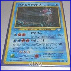 Old Pokemon Collection Card Shining Gyarados No130 near mint