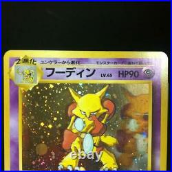 Old Pokemon card collection Alakazam no. 065 vending masaki promo excellent