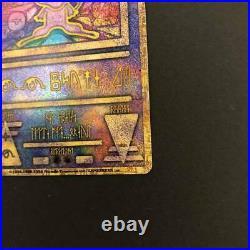 Old Pokemon card collection Ancient mew misprint error Nintedo near mint