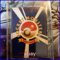 Old Pokemon card collection Card trainer certificate Grand Party participation