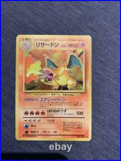 Old Pokemon card collection Charizard no. 006 excellent condition Beautiful