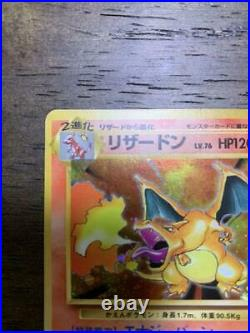 Old Pokemon card collection Charizard no. 006 near mint