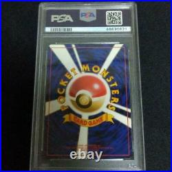 Old Pokemon card collection Kadabra 064 1st edition no rarity mark PSA8