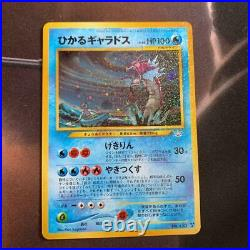 Old Pokemon card collection Shining Gyarados no. 130 near mint condition