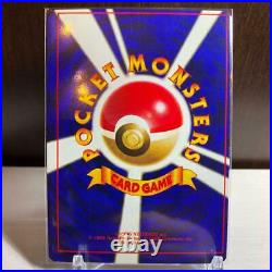 Old Pokemon card collection Shining Mew no. 151 excellent