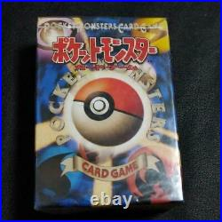 Old Pokemon card collection Starter pack first edition Unopened Mint