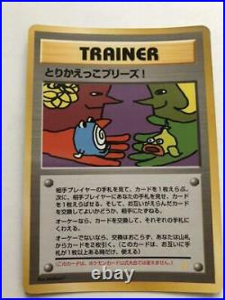 Old Pokemon card collection Trade Please back kira excellent condition