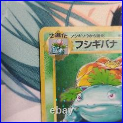 Old Pokemon card collection Venusaur No. 003 excellent condition