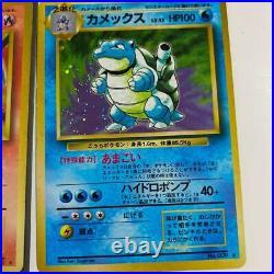 Old Pokemon card collection lot 3 Charizard / Blastoise / Venusaur excellent