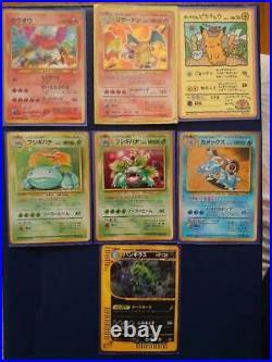Old Pokemon card lot 7 collection Charizard / Venusaur / Blastoise etc