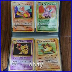 Old Pokemon card lot collection Blastoise / Gengar / Poliwrayh etc excellent