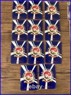 Old Pokemon card lot collection Blastoise / Gyarados / Alakazam etc excellent