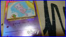 Old Pokemon card lot collection Charizard / Blastoise / Lugia / Mew excellent