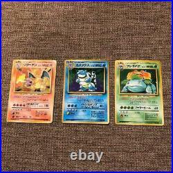 Old Pokemon card lot collection Charizard / Blastoise / Venusaur excellent set