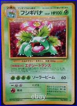 Old Pokemon card lot collection Charizard / Blastoise / Venusaur near mint