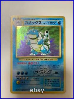 Old Pokemon card lot collection Charizard / Venusaur / Blastoise excellent