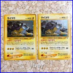 Old Pokemon card lot collection Lugia / Entei / Raikou etc excellent