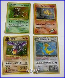 Old Pokemon card lot collection Machamp / Dark Dragonite etc excellent