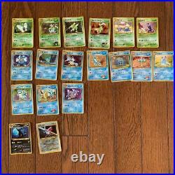 Old Pokemon card lot collection Mew / Mewtwo / Alakazam etc excellent