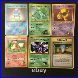 Old Pokemon card lot collection Mew / Pikachu etc corocoro limited set