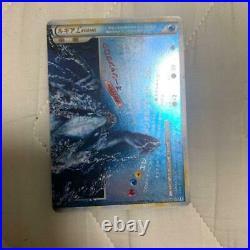 Old Pokemon card lot collection legend Ho-oh / Lugia / Suicune&Entei excellent