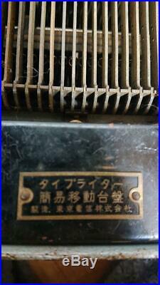 Old Typewriter Japanese vintage antique kanji wabun type japan Aduma Azuma