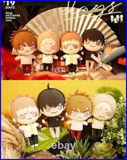 Old Xian 19 DAYS Muppet Plush Doll ZHAN ZHENGXI JI ANYI MO GUANSHAN HE TIAN